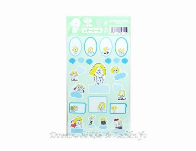 日本正版 LINE 對話框 貼紙 S5 《 詹姆士 》★ 日本製 ★ - 限時優惠好康折扣