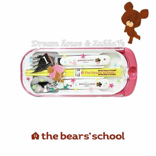日本 小熊學校 N.1旗子 兒童 環保餐具組 《 the bear's school 》 ★ 日本製 ★ - 限時優惠好康折扣