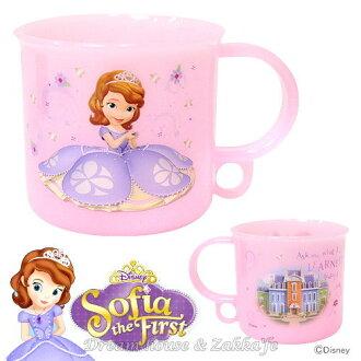 日本 Disney 小公主蘇菲亞 兒童 漱口杯/水杯 《 日本迪士尼正版 》★ 日本製 ★Zakka\