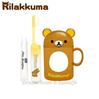 日本 San-X 拉拉熊 盥洗組/牙刷/牙膏/漱口杯/旅行組 組合 《 Rilakkuma 》 ★ 日本原裝進口 ★