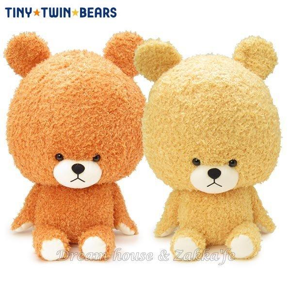 日本正版 雙胞胎小熊 超大絨毛娃娃 《 TINY TWIN BEARS 》《 2款任選 》 ★ 日本原裝進口 ★ - 限時優惠好康折扣