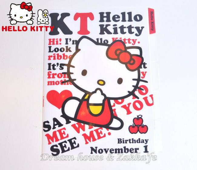 限定 三麗鷗 Sanrio Hello Kitty 五層 L型 資料夾  檔案夾  文件夾