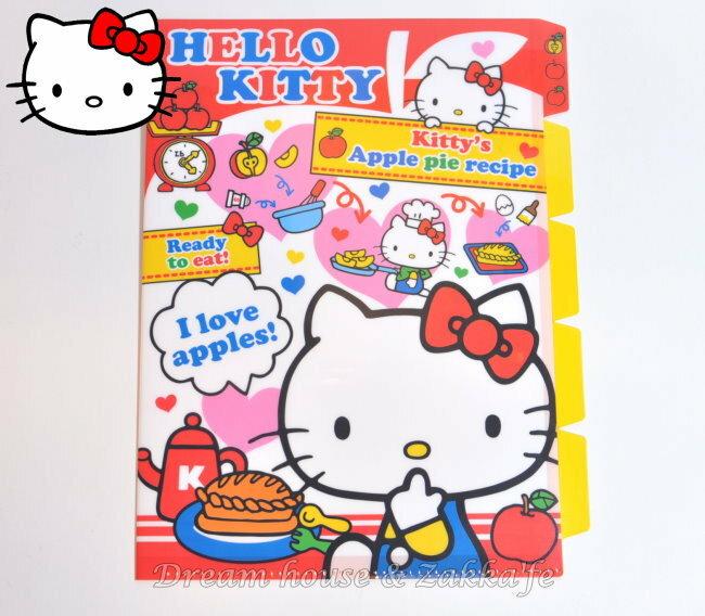 日本限定 正版三麗鷗 Sanrio Hello Kitty 五層 L型 資料夾 / 檔案夾 / 文件夾 ★ 日本製 ★ - 限時優惠好康折扣