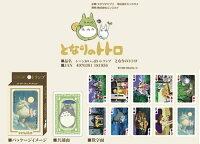 宮崎駿龍貓周邊商品推薦日本宮崎駿 龍貓 Totoro 撲克牌 《 日本製 》★ Zakka'fe ★