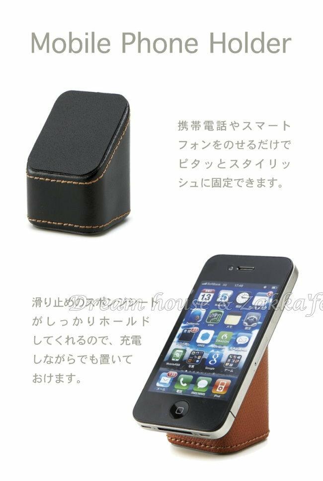 日本 Chatant 防滑手機架 / 手機座《 黑色 / 咖啡色 任選 》★ Zakka'fe ★ - 限時優惠好康折扣