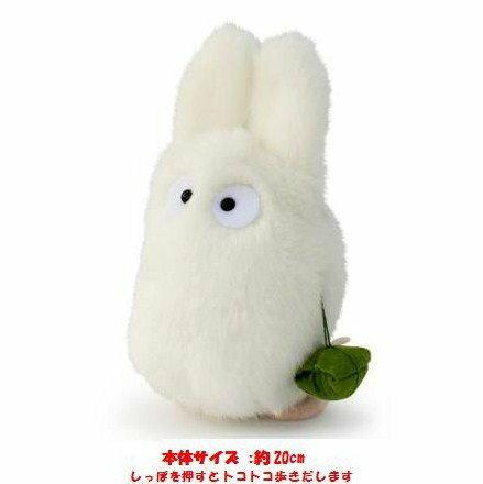 日本宮崎駿 龍貓 Totoro 跳跳小龍貓 絨毛娃娃/玩具 《 日本原裝進口 》★ Zakka\