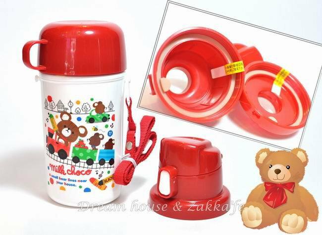 日本製 milk choco 兒童保冷水壺 雙瓶蓋組 《 日本製 》 ★ 日本原裝進口 ★ Zakka'fe ★ - 限時優惠好康折扣