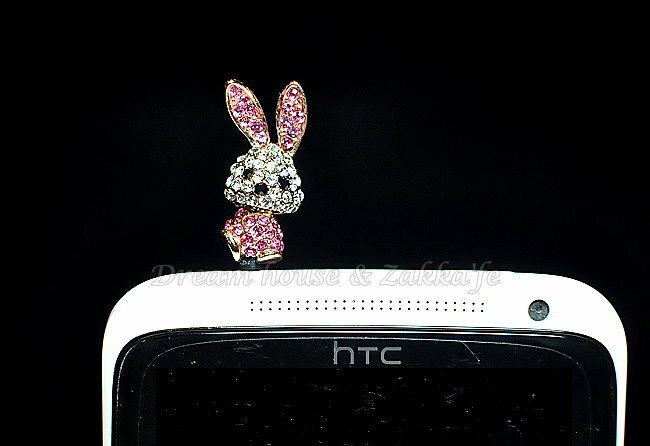 玻璃水鑽 兔子造型 防塵耳機塞 粉紅《 韓國製 》★ Zakka'fe ★ - 限時優惠好康折扣