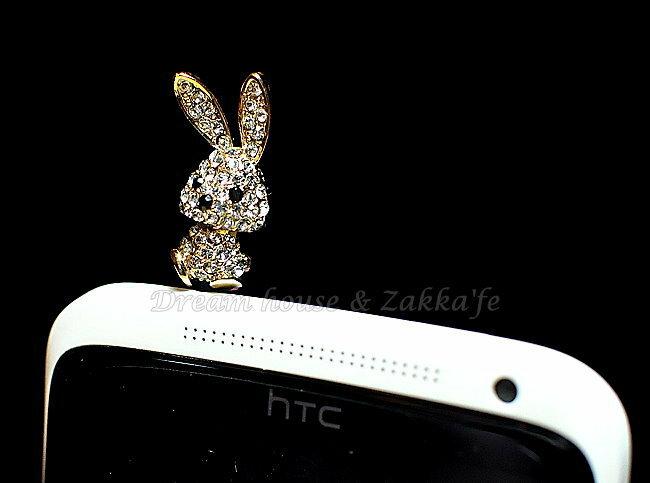 玻璃水鑽 兔子造型 防塵耳機塞 白《 韓國製 》★ Zakka'fe ★ - 限時優惠好康折扣