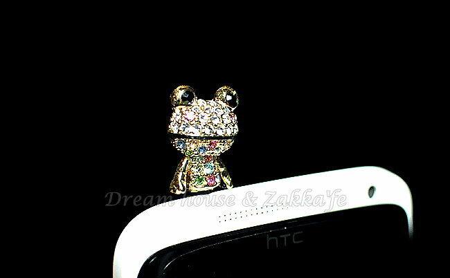 玻璃水鑽 青蛙造型 防塵耳機塞 彩色《 韓國製 》★ Zakka'fe ★ - 限時優惠好康折扣