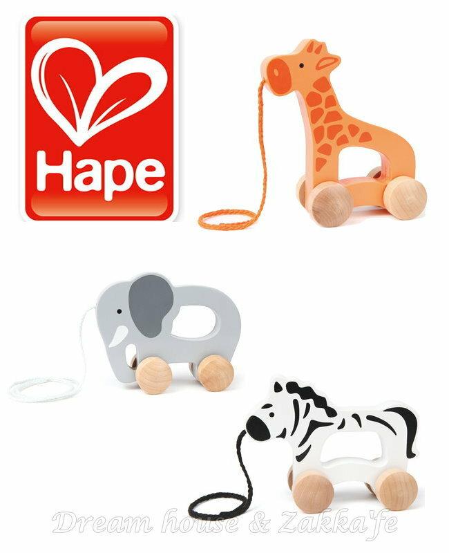 德國 Hape 愛傑卡 推拉系列 原木動物拉車 兒童玩具/幼兒玩具 《 大象/長頸鹿/斑馬 三款任選 》★ Zakka\