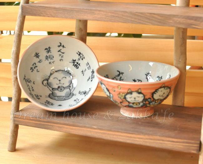 製 陶瓷茶碗  兒童碗  飯碗  碗 招福貓 ~  ~~ Zakka #x27 fe ~