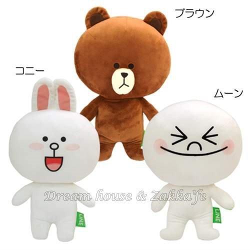 日本正版 LINE 絨毛娃娃 《 兔兔 / 饅頭人 2款任選 》★ 超可愛 ★ - 限時優惠好康折扣