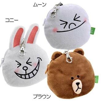 日本正版 LINE娃娃 伸縮票卡零錢包/卡套 《熊大 饅頭人 兔兔 3款任選》★ 超可愛 ★