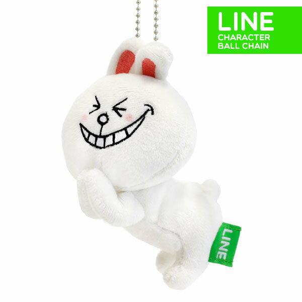 日本正版 LINE娃娃吊飾 兔兔放屁 《 掛包包 / 掛鑰匙 隨處掛都好看 》★ 超可愛 ★ - 限時優惠好康折扣