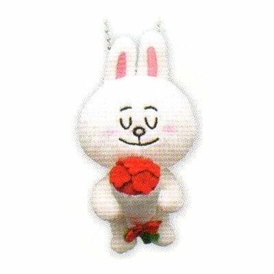 日本正版 LINE娃娃吊飾 兔兔送花 《 掛包包 / 掛鑰匙 隨處掛都好看 》★ 超可愛 ★ - 限時優惠好康折扣