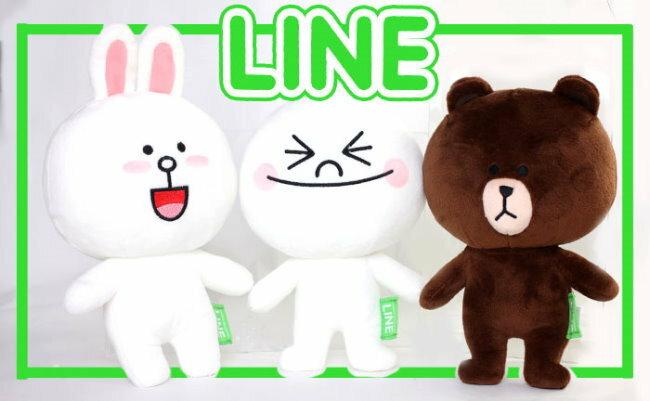 日本正版 LINE 絨毛娃娃 《 熊大/兔兔/饅頭人 3款任選 》★ 超可愛 ★