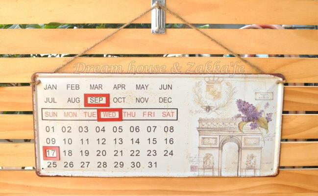超漂亮復古仿舊美式鐵板 月曆壁飾 壁掛 ~ 巴黎凱旋門 ~~ 很棒 美式鄉村風 ~ ~
