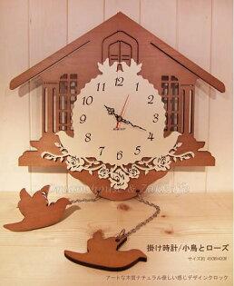 台灣製木質靜音雙層掛鐘《鳥語玫瑰》★漂亮又實用★Zakka'fe★