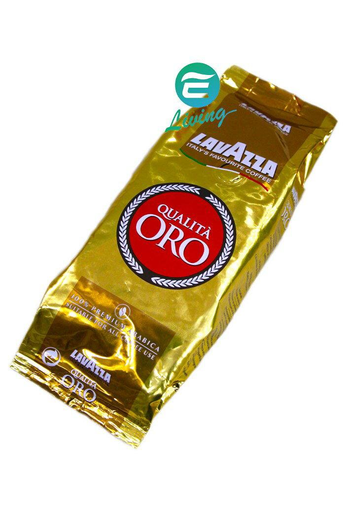 LAVAZZA Qualita ORO 咖啡豆 100%阿拉比卡 250g #12219
