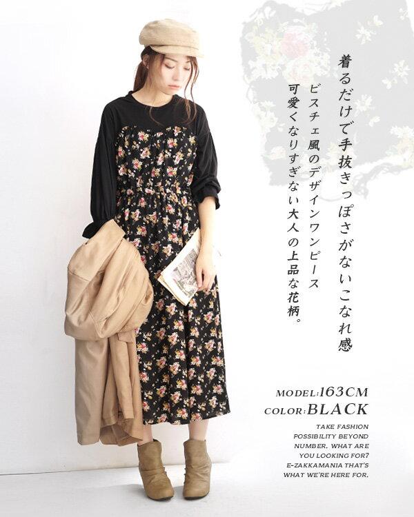 日本e-zakka / 花紋長版連衣裙 / 32603-1800946 / 日本必買 代購 / 日本樂天直送(5500) 3