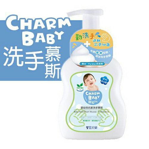 雪芙蘭 親貝比嬰幼兒抗菌洗手慕斯 500ml【德芳保健藥妝】