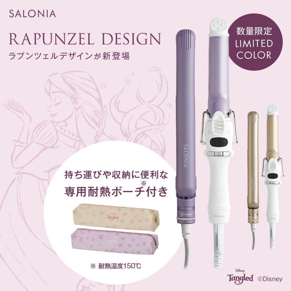 日本SALONIA / 迪士尼魔髮奇緣限量特別版 / 平板夾 / 2way捲髮夾 / sal-disney。4色。(4298*1.408)日本必買代購 / 日本樂天 1