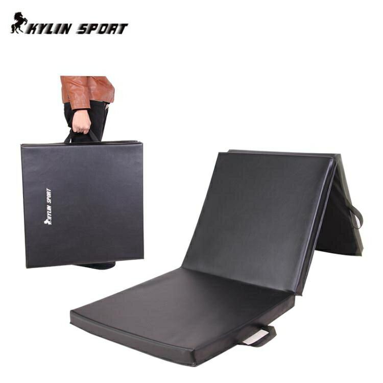 三折皮革體操墊海綿墊空翻舞蹈練功墊健身運動瑜伽墊子仰臥起坐墊