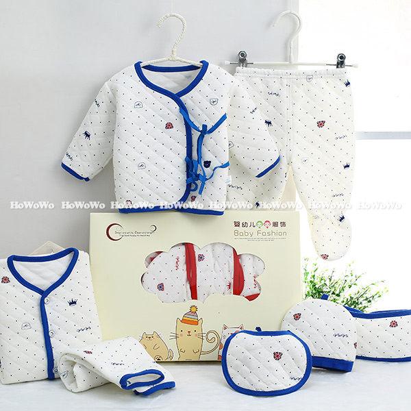 彌月禮盒組 新生兒肚衣禮盒 7件組 (0-3個月) 附提袋 ZH2015