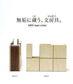 【MUKU工房】北海道旭川工藝SASAKI工藝MDFGRIDS膠台(原木實木)
