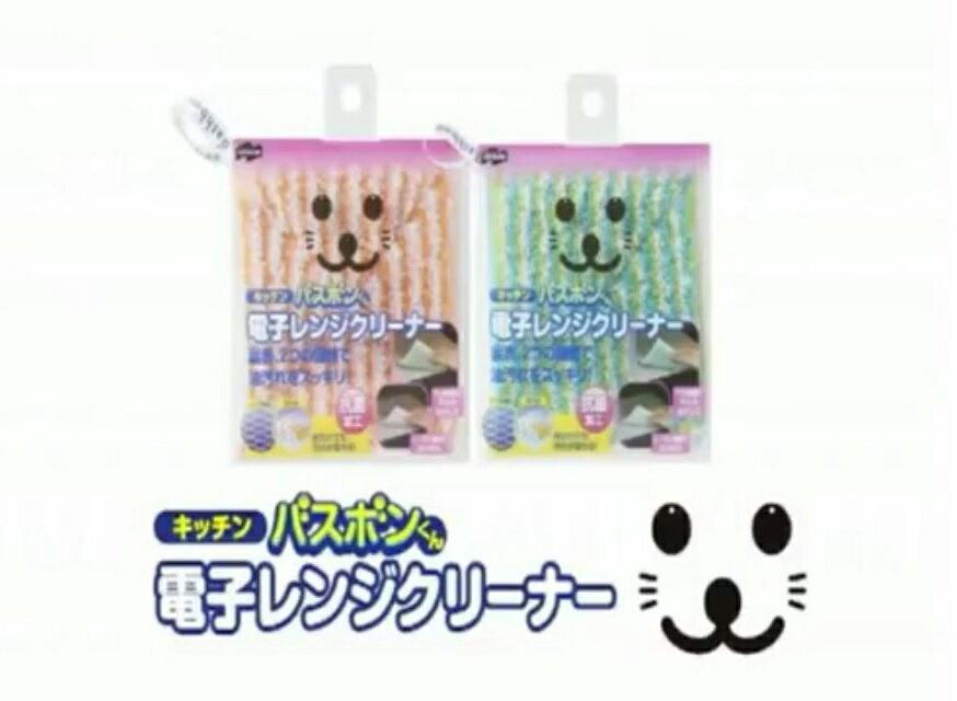 日本進口小海豹微波爐用清潔布 阿志小舖