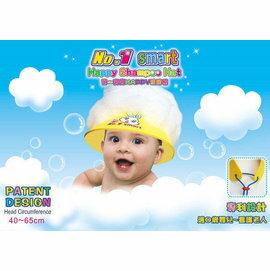 『121婦嬰用品館』第一寶寶 HAPPY洗頭帽 - 黃色 0