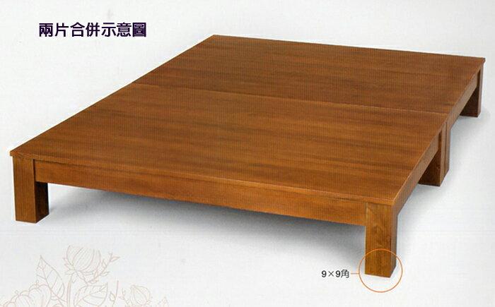 ~尚品傢俱~SN~12~1 克莉絲3.5尺實木床底 ^(27公分^)