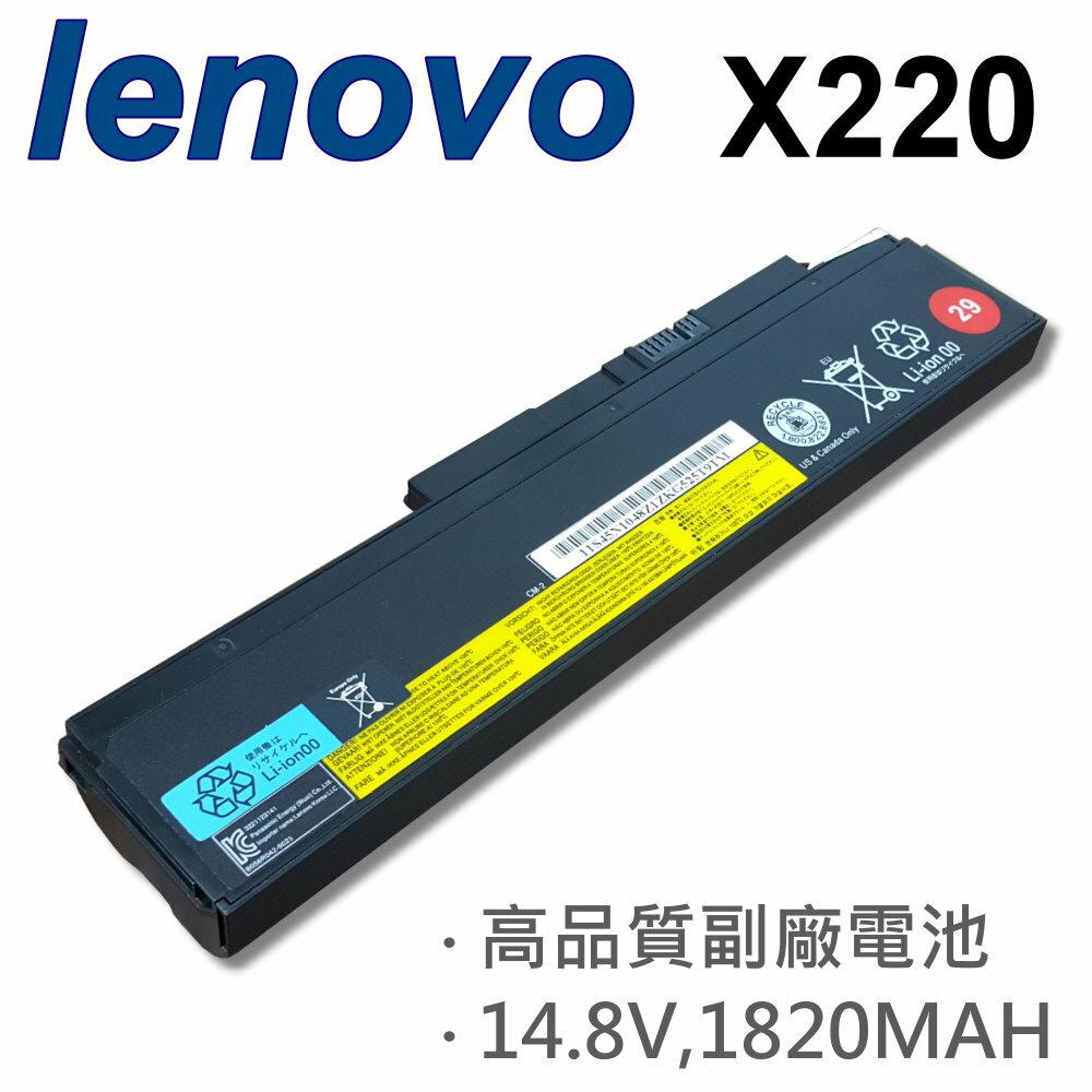 LENOVO X220 29 4芯 日系電芯 電池 X220,X220I,X220S,42T4865 42T4899,42T4900,42T4941,42T4861,42T4863,29,29+