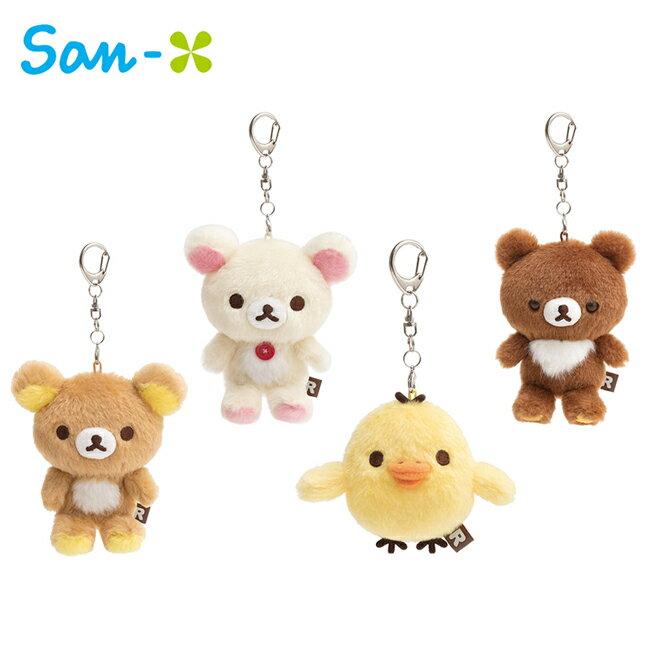 【日本正版】拉拉熊 絨毛玩偶 鑰匙圈 吊飾 玩偶 娃娃 蜜茶熊 小雞 懶懶熊 Rilakkuma San-X