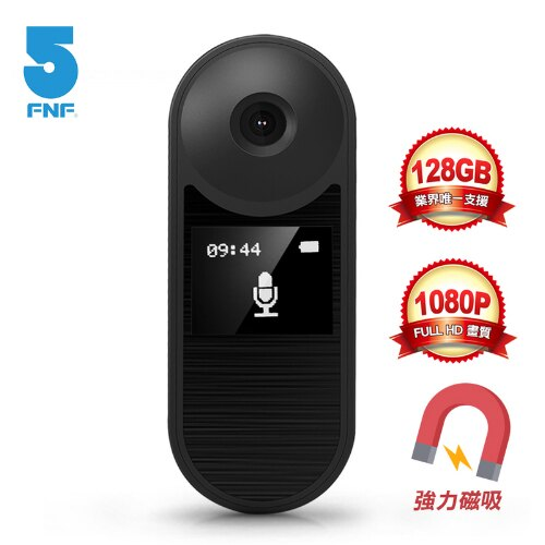 高畫質磁吸密錄器 單主機 微型攝錄影機 針孔攝影機 監視器 微型攝影機 蒐證監控 行車紀錄器