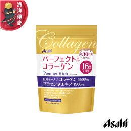 日本Asahi 朝日 膠原蛋白粉 228g 金色加強版