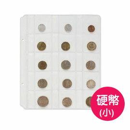 珠友 7004FR 外國硬幣內頁(小)/5張入