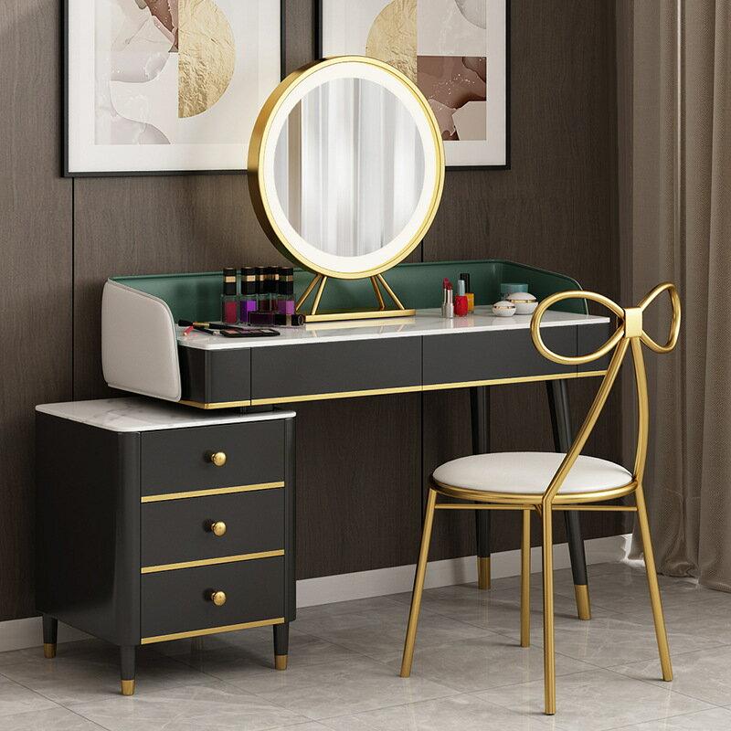 北歐輕奢小戶型臥室梳妝臺 ins現代簡約化妝桌收納柜組合創意時尚
