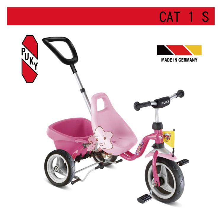 【大成婦嬰】 德國原裝進口 PUKY CAT 1S  兒童三輪車 (適用於2歲以上) 1