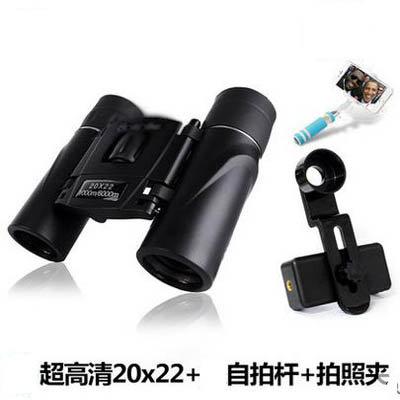 【迷你手機拍照雙筒望遠鏡-20*22-1款/組】高清夜視望眼鏡(含C型夾+自拍桿)-7670623-1