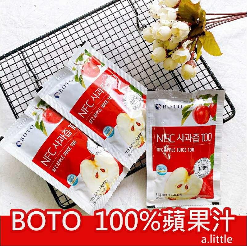 韓國 BOTO 100%蘋果汁  石榴汁 果汁 石榴飲 美妍飲 紅石榴飲 醇耀妍  (10入/30入)