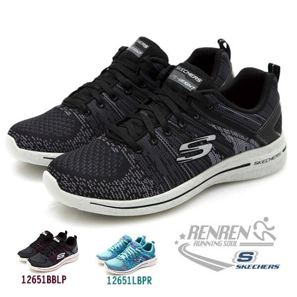 SKECHERS女運動鞋Burst2.0(黑灰)避震緩衝款12651BKGY【胖媛的店】