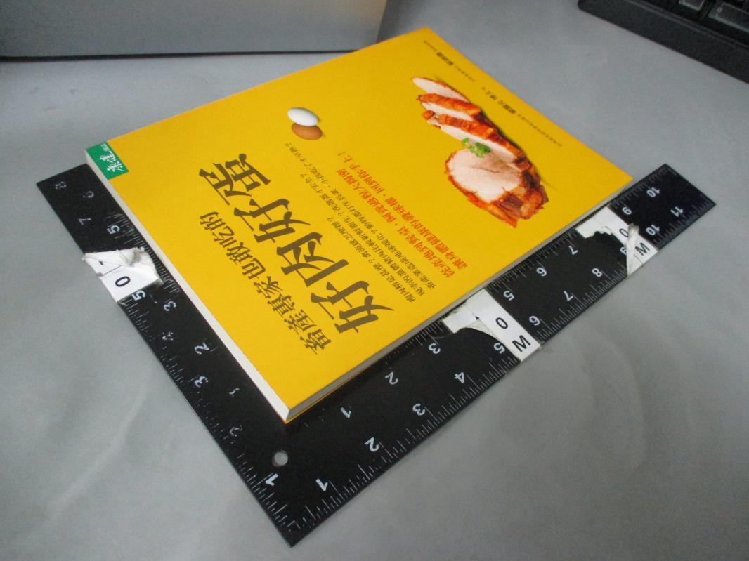 【書寶二手書T4/養生_EAD】畜產專家也敢吃的好肉好蛋_廖震元