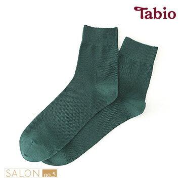 日本靴下屋Tabio 男款針織透氣舒適棉質短襪.