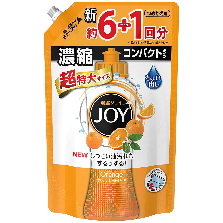 日本製 P&G JOY 速淨除油濃縮洗碗精補充包 1065ml 柑橘香 *夏日微風*