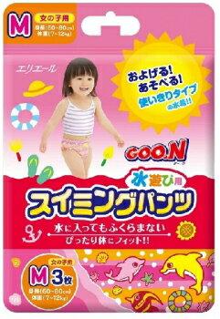 大王 戲水褲 女褲 M號 3入 ^(30cm~80cm^)