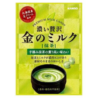 甘樂贅沢金牛奶糖-抹茶 70g