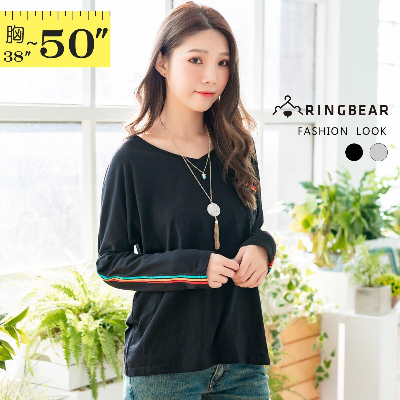 棉T--優雅簡約撞色條紋口袋寬鬆修身落肩袖V領長袖T恤(黑.灰XL-4L)-F154眼圈熊中大尺碼 1