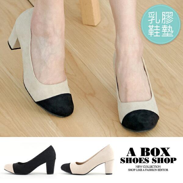 【AA813】優雅氣質絨面撞色粗高跟圓頭包鞋MIT台灣製6.5CM2色